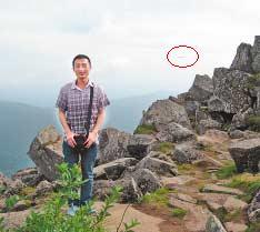 """五常凤凰山又""""惊爆""""UFO图片事件发生"""