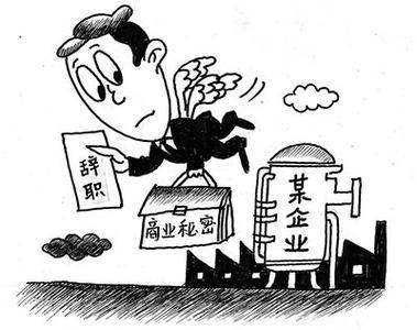 安徽高院认定侵犯商业秘密判赔80万